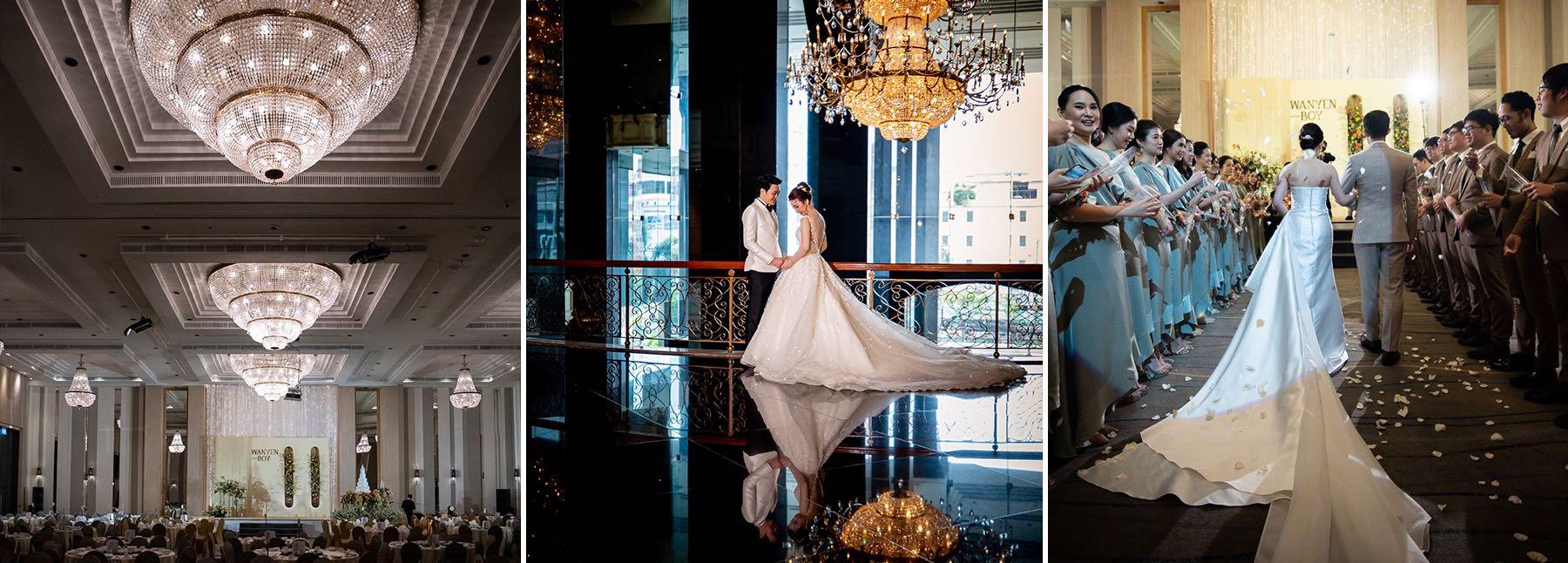 แพคเกจงานแต่งงาน